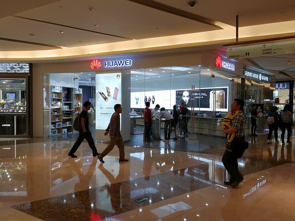 Loja da Huawei lindosa